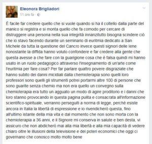 eleonora-brigliadori-risponde-a-le-iene-1